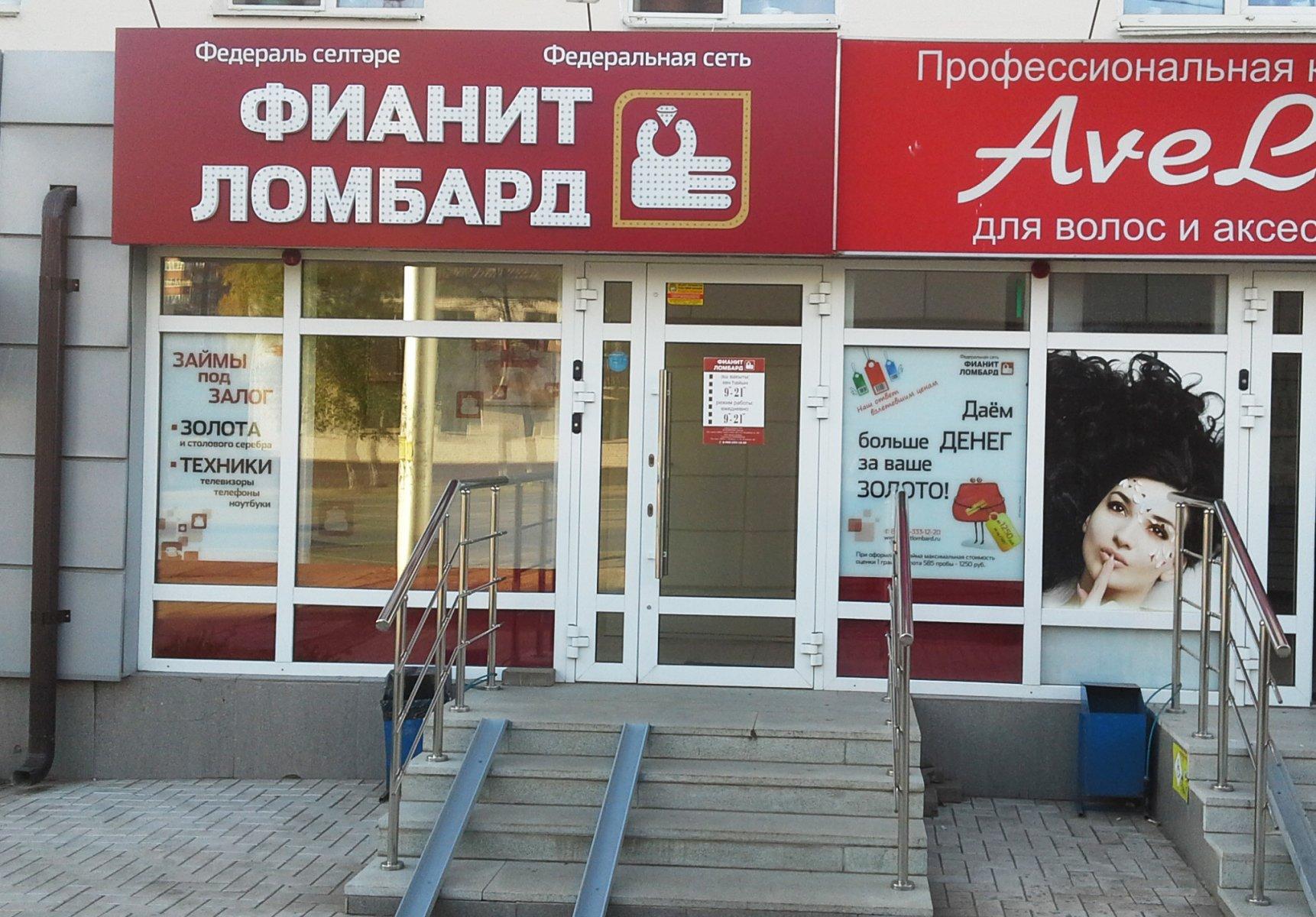 за красноярск стоимость час лимузин
