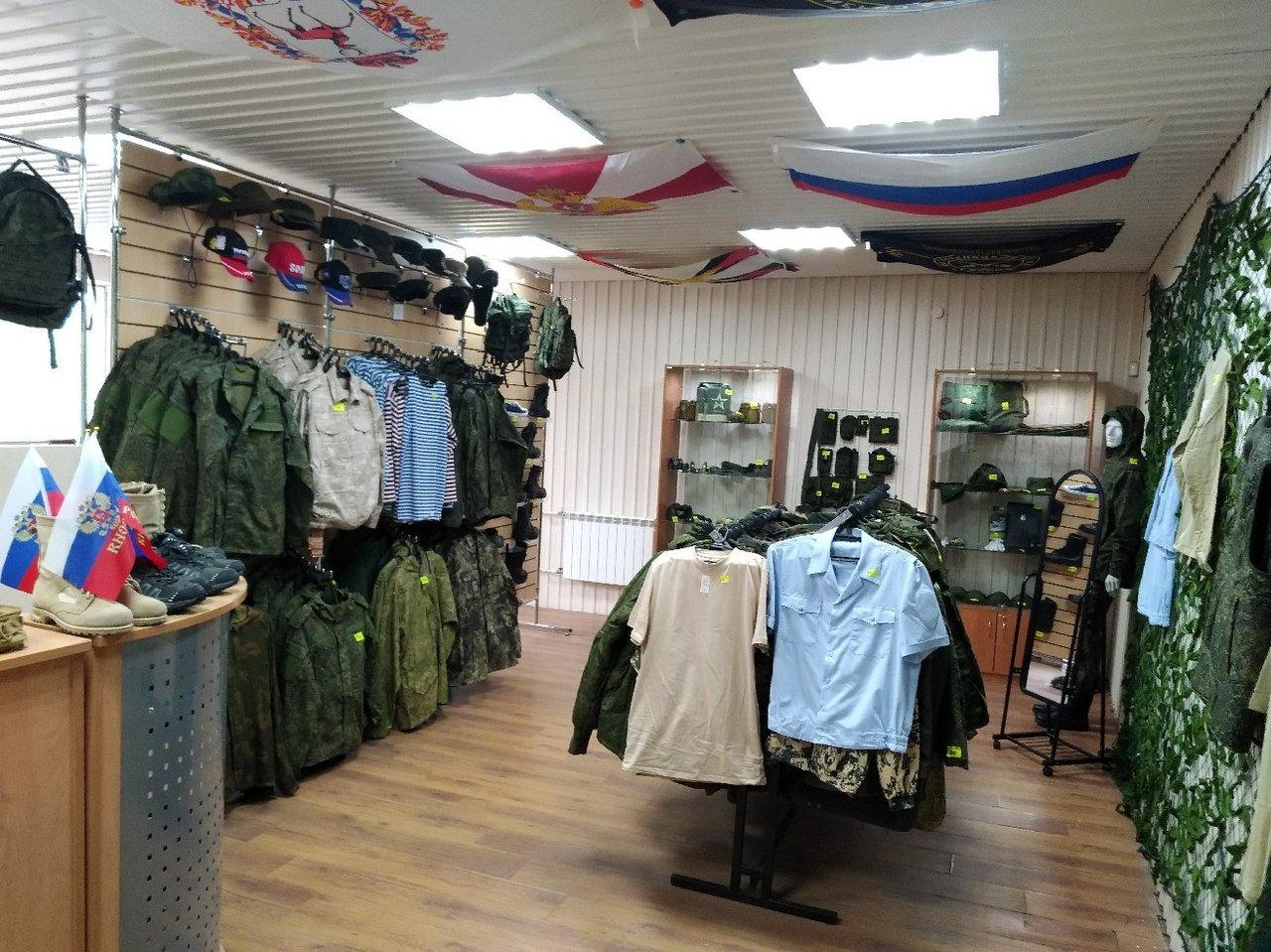 Русская Армия Магазин Одежды Нижний Новгород