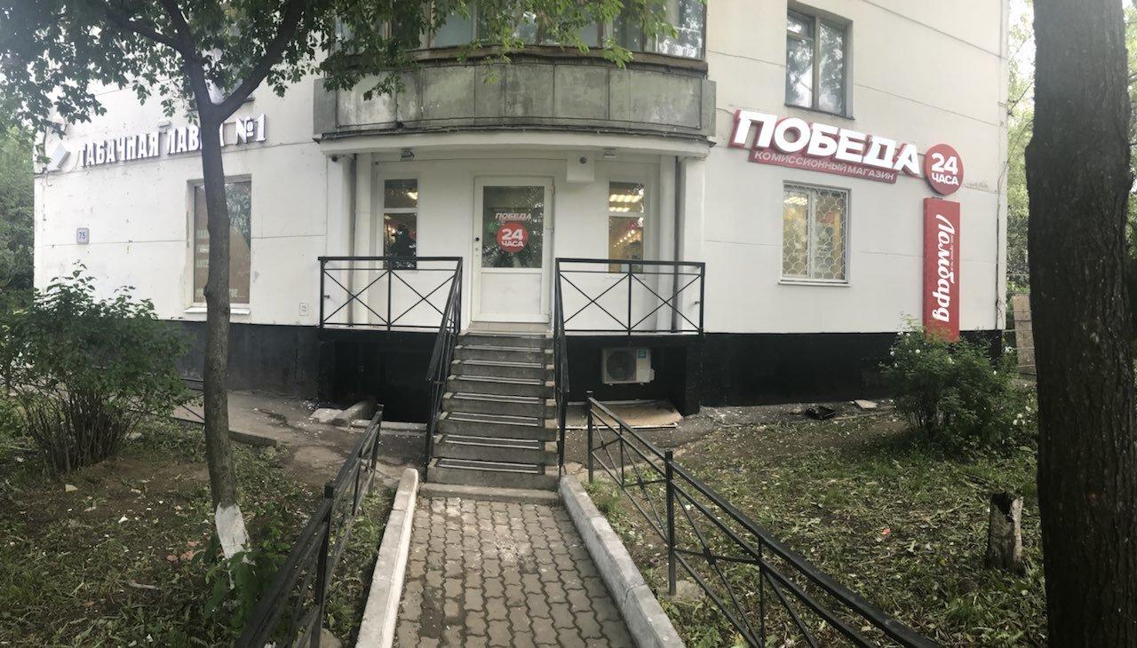 Спб московский район скупка 24 часа карманных продам часов механизм
