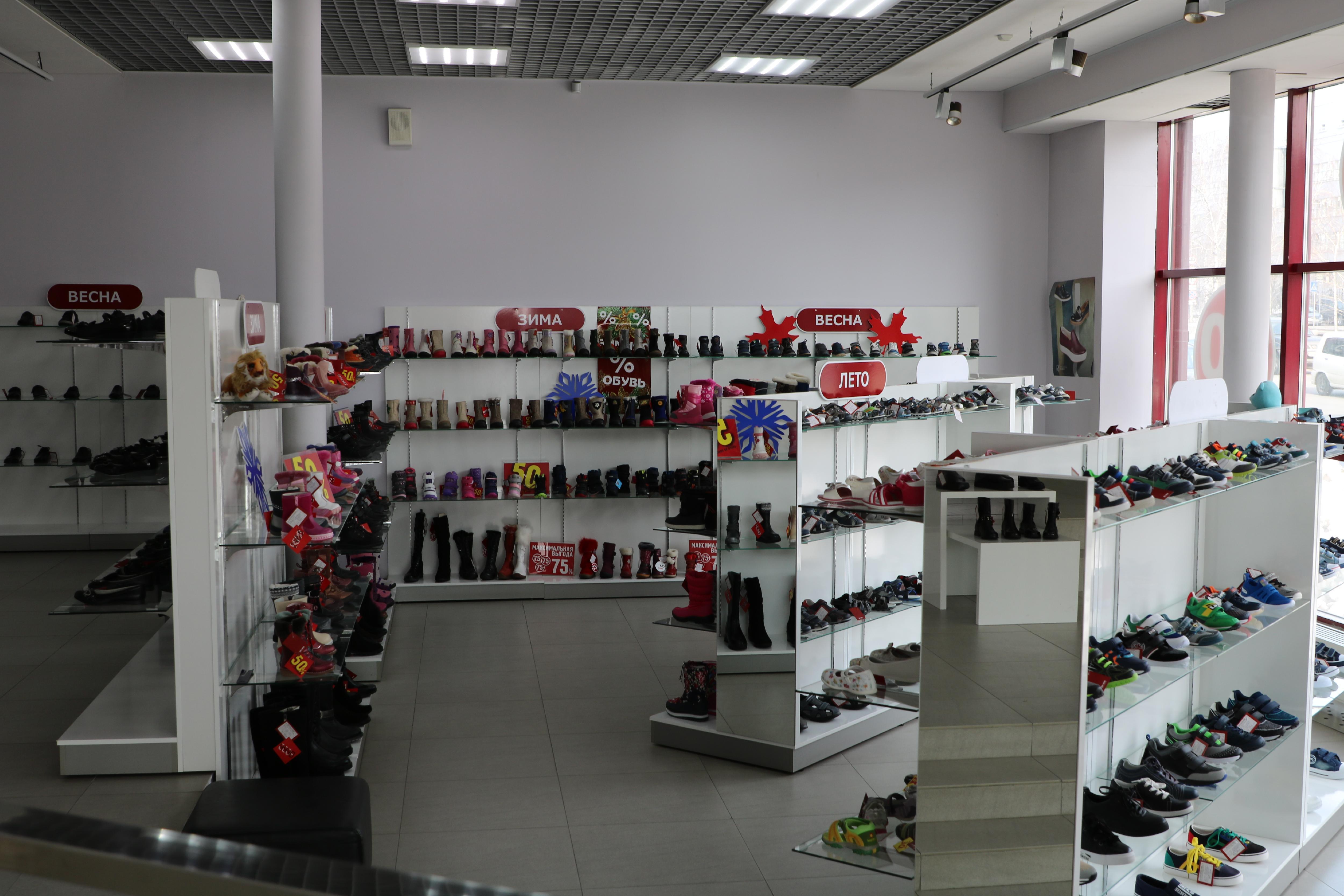 Магазин Обуви Г Барнаул