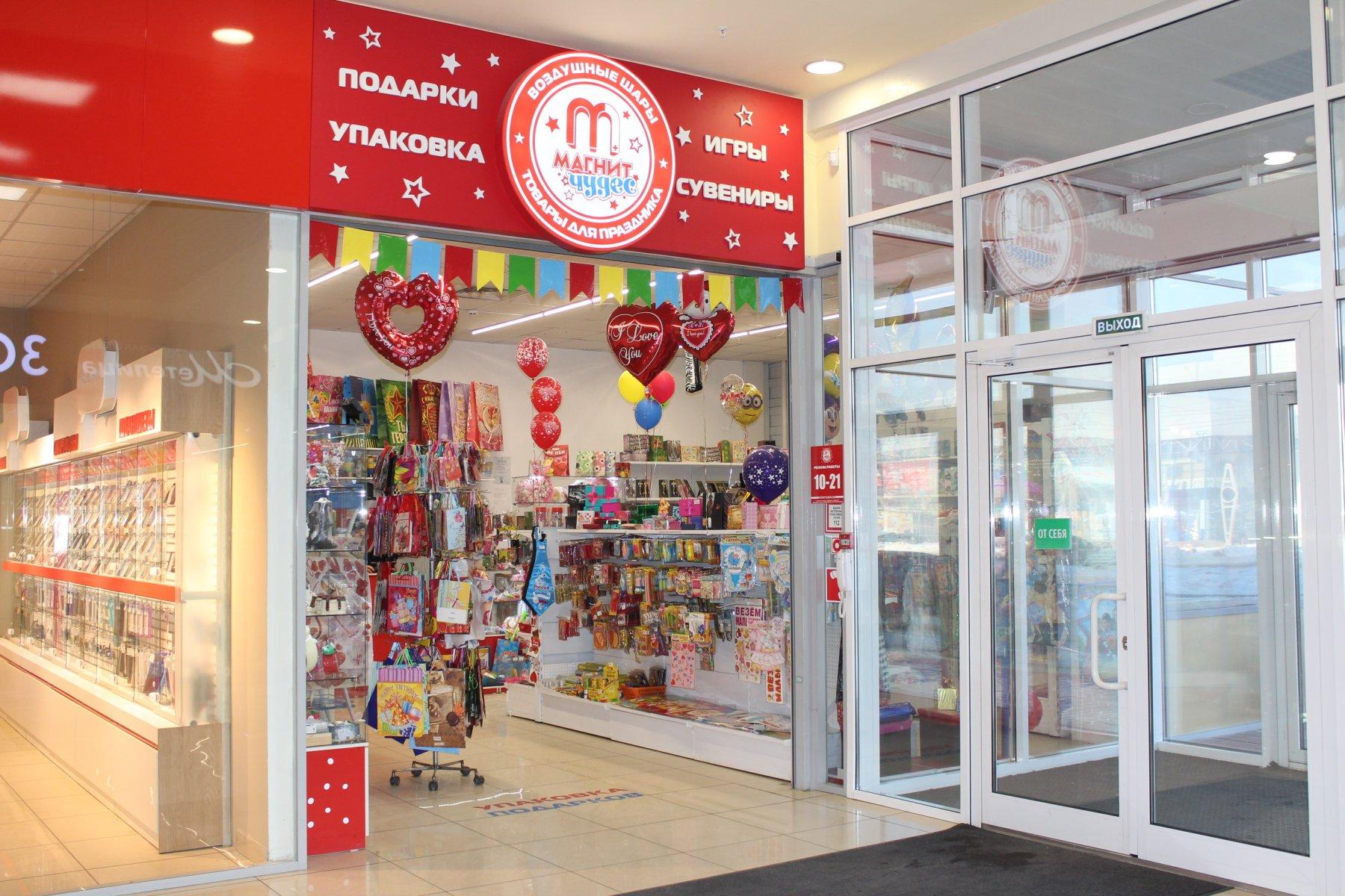 Магазины для оформления открыток