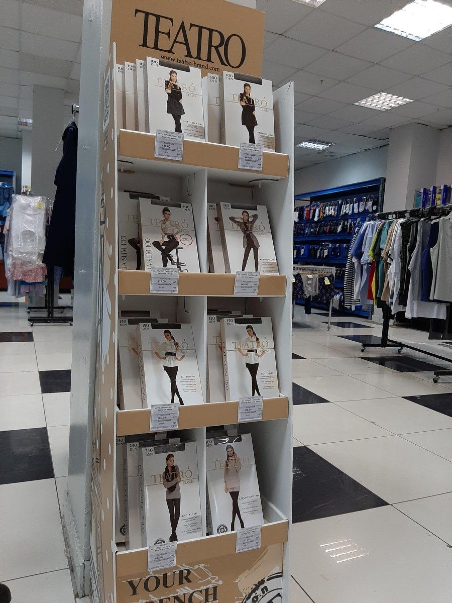магазин нижнего женского белья кемерово