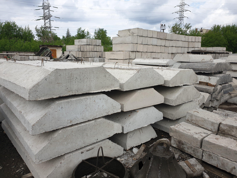 Бетон в стерлитамаке купить цементный раствор м150 плотность