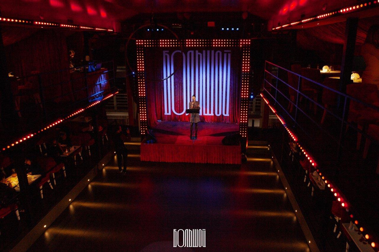 Большой ночной клуб стерлитамак голые девочки в ночном клубе