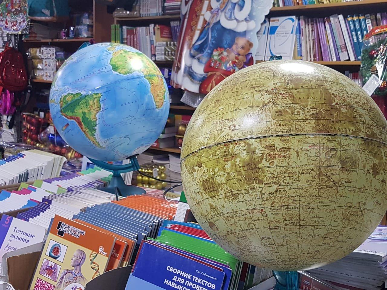 глобус интернет магазин книги ухоженные, они
