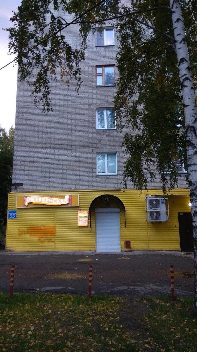 Автоломбарды кировский район частные займы на автомобиль