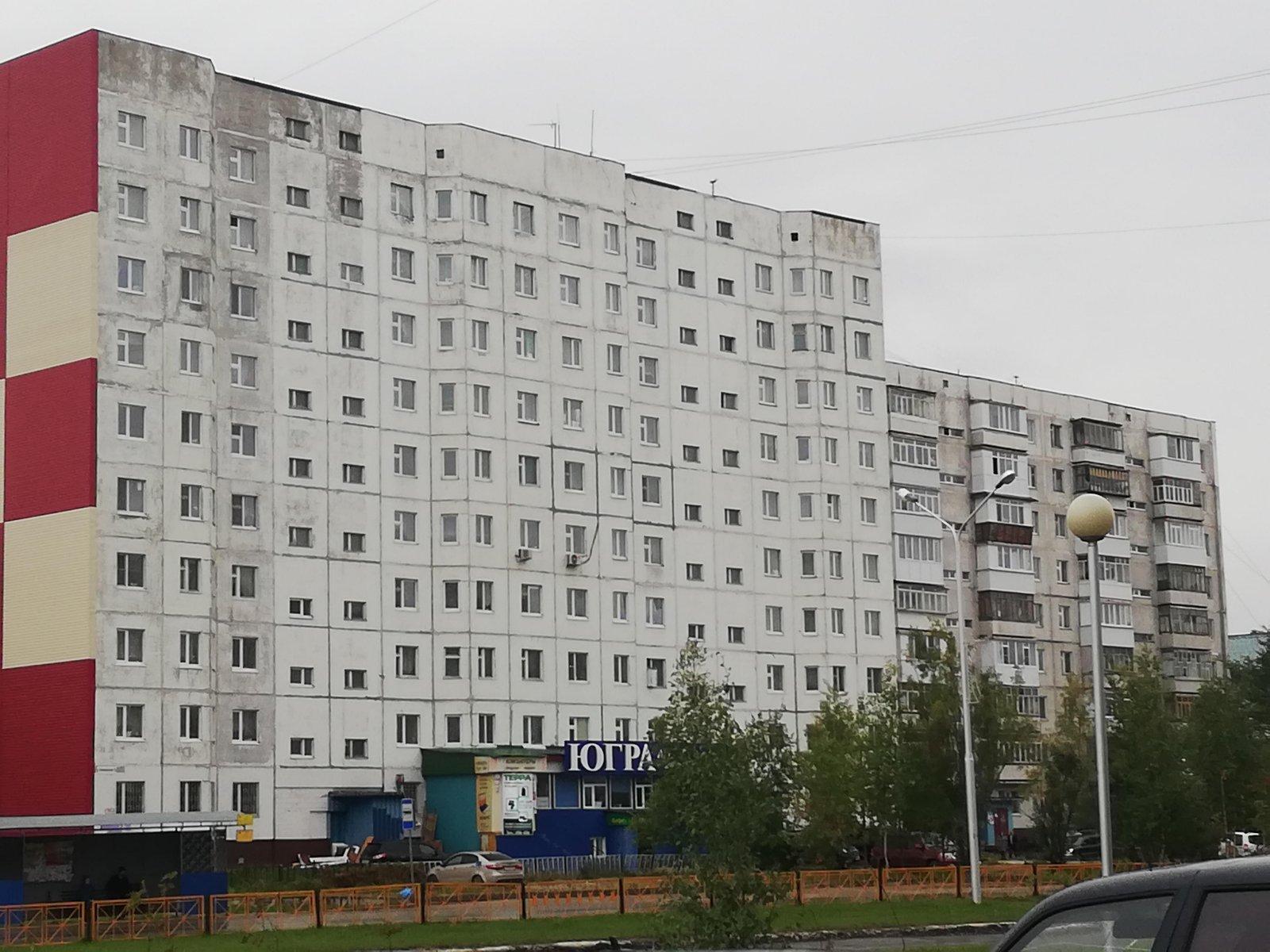 """Картинки по запросу """"нижневартовск интернациональная 40"""""""