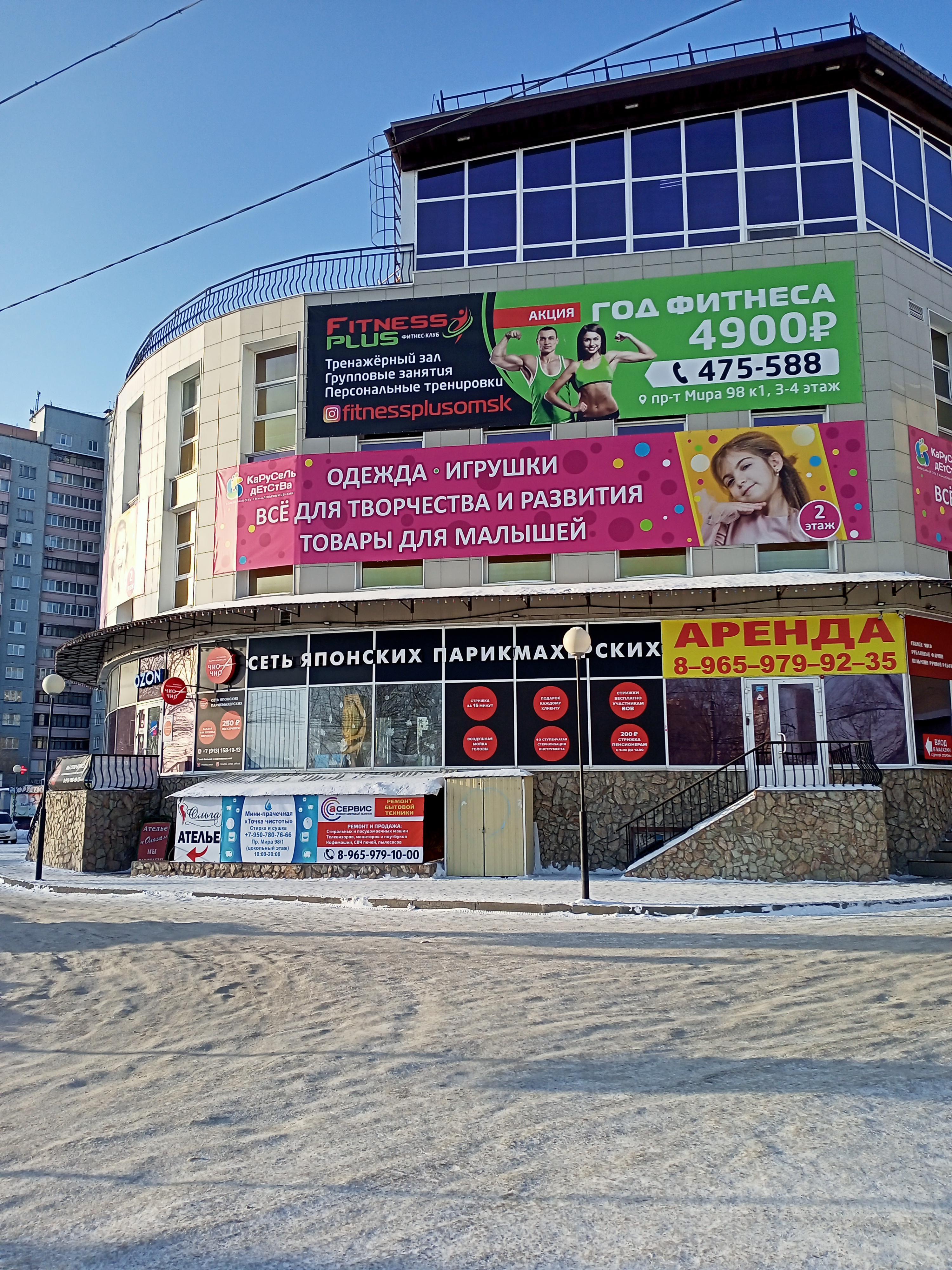 Автоломбард круглосуточно в омске автосалон в москва 2014