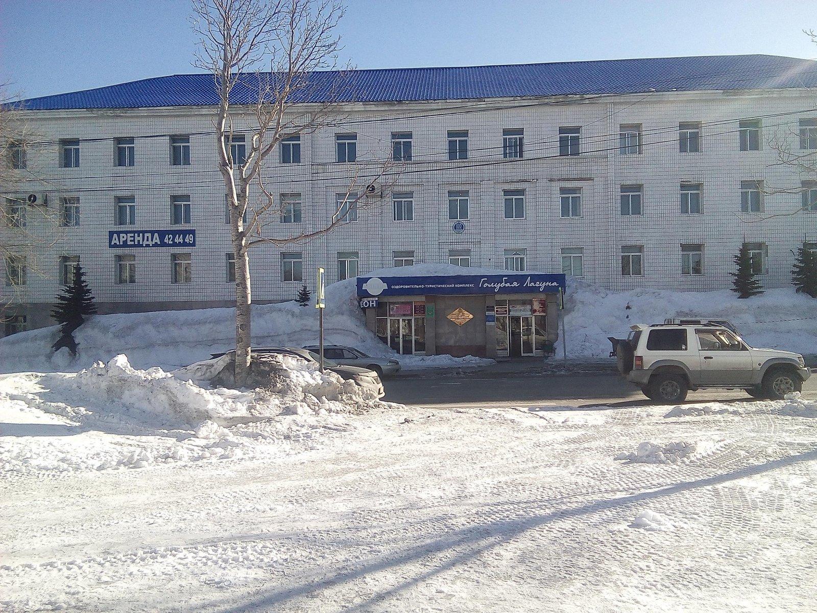 Автоломбард в петропавловске камчатском автосалоны фольксваген в москве новые автомобили цены